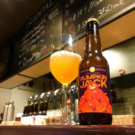 瓶ビール6本セット(期間限定ビール PUMPKIN JACK込み)
