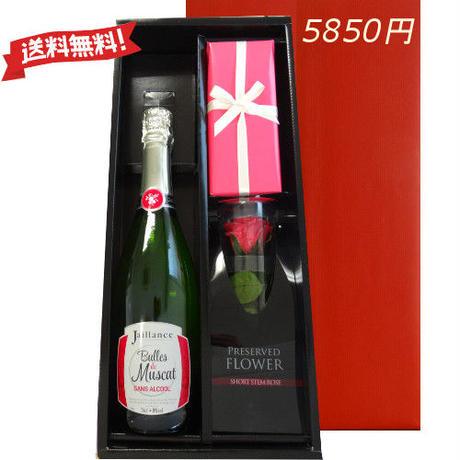 【送料無料】 ノンアルコールスパークリングとピンクのバラのプリザーブドフラワー クリスタルガラス フラワーベース