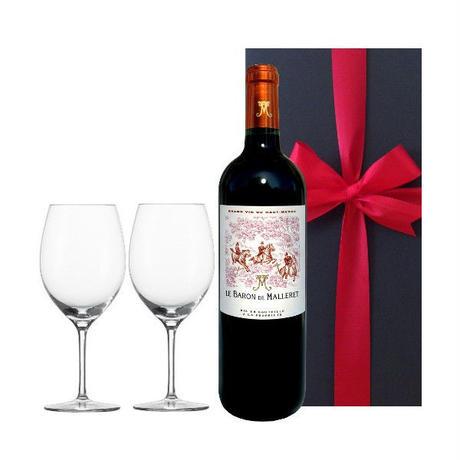 母の日&父の日 ペアギフト 2人で楽しめる フランス ボルドーの赤ワイン 「シャトー ・ル・バロン・ド・マレレ 」 オー・メドック2012年と ペアワイングラス