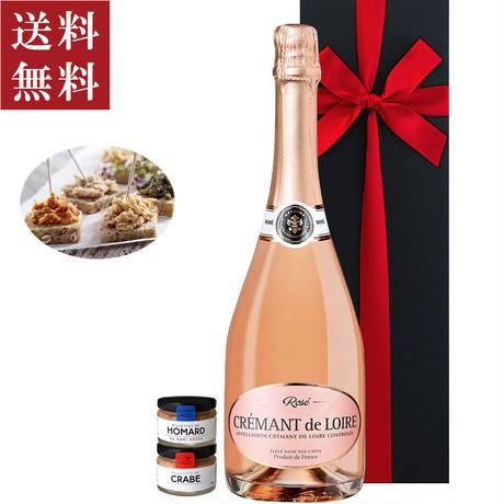 《結婚祝い》【ワインとグルメのギフト】フランスのスパークリングワイン「クレマン・ド・ロワール・ロゼ」750mlとリエット2種「オマール海老のリエット」「カニのリエット」(OG15-JSCRHO)