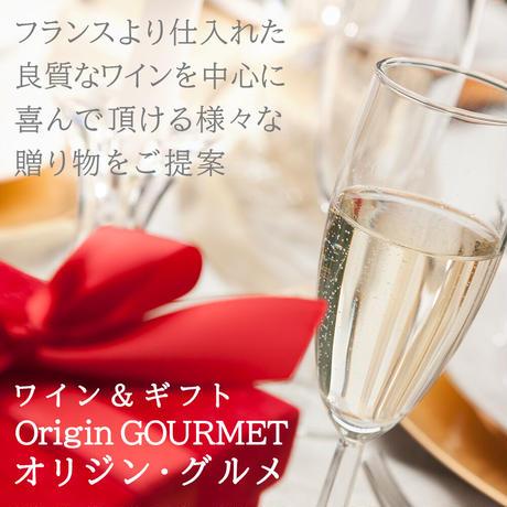 【お花とワイン・お菓子のギフト】スパークリングワイン 「キュヴェ・インペリアル・トラディション」375mlプリザーブドフラワーピンクのバラ ローズキャンディ(OG35-200301)