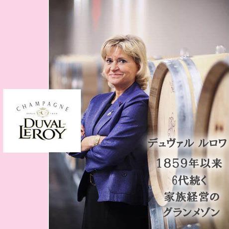 """《おすすめ》【シャンパンギフト】DUVAL LEROY """"LADY ROSE SEC"""" デゥヴァル・ルロワ「レディ・ロゼ・セック 」ロゼシャンパン やや辛口 750ml(OG06-GFSP1439 )"""