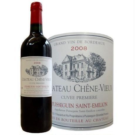 フランス ボルドー赤ワイン 2本セット 飲み比べ  2008年 2011年 メルロー カベルネ・ソーヴィニヨン  750ml×2本 ギフト箱入り(OG99-402078)