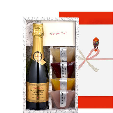 《期間限定》送料無料【ワインとスイーツのギフト】フランスのスパークリングワイン「キュヴェ・インペリアル・トラディション」375mlと「LES CACAOS」のゼリー×4個(OG15-FJIMJ4)