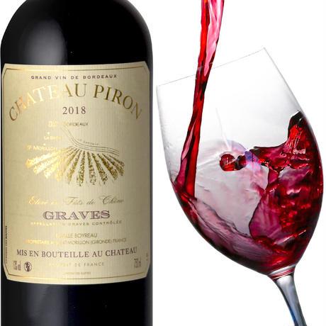 《お中元》【ワイン2本ギフト】フラフンス ボルドー地方「シャトー・ピロン」赤ワインと白ワインの2本セット 750ml×2本(OG95-CHPIWR)
