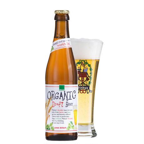 《お中元》【ビールギフト】クラフトビール フランス 330ml 5本セット 「ジャンラン」「ホフブロイ」「ピンカス」オーガニック ビオ BIO 飲み比べ(OG96-BGFHJM)