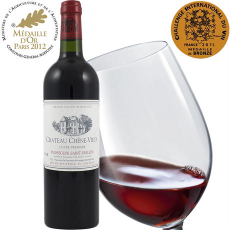 《お祝い》ボルドーワイン2本セット ラランド・ド・ポムロール ピュイスガン・サンテミリヨン (OG99-412089)