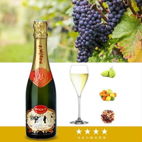 《父の日》【ワインとグルメのギフト】シャンパン「マキシム・ド・パリ・ブリュット」375ml カモと赤いベリーのテリーヌ シャンパン風味(OG15-MPCBP2)