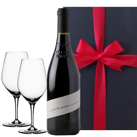母の日&父の日 ペアギフト 2人で楽しめる【グラスとワインギフトセット】 フランス、コート・デュ・ローヌのビオ赤ワイン(750ml)、エレガントなシェイプのペアワイングラス