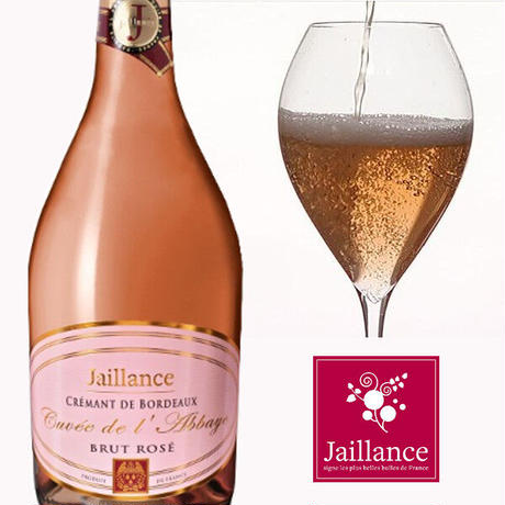 《父の日 2021》ロゼ スパークリングワイン フランスクレマン・ド・ボルドー ブリュット ロゼ キュヴェ・ド・ラベイ 750ml 誕生日 ワインギフト プレゼント (OG15-JACIRO)