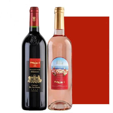 《おすすめ》【赤ワインとロゼワインのギフト】フランス有名ブランド「マキシム・ド・パリ」ロゼワインと赤ワイン(OG95-MPROMD)