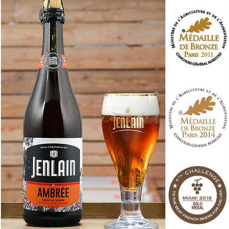 《敬老の日》【ビールとおつまみのギフト】フランスのクラフトビール 「ジャンラン・アンバー」大瓶と『クーリーブス』オリーブ入りサブレ(OG16-JBACSO)