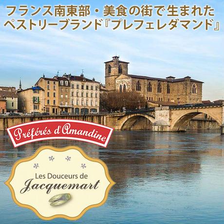 《敬老の日》【ワインとスイーツのギフト】フランスのスパークリングワイン「キュヴェ・インペリアル・トラディション」375ml&フランス産スイーツ「ラズベリータルトクッキー」(OG15-JCIPAR)