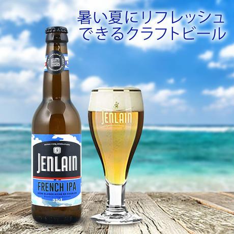 ◆送料無料◆【ビールとグラスのギフトセット 】フランス 地ビール 2本 ビール用 ペアグラス タンブラー 330ml タンブラー 箱入り リボン包装 誕生日(OG26-7821BJLB)