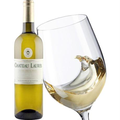 《敬老の日》【ワインとおつまみのギフト】ボルドー地方の白ワイン 「シャトー・ローレ」「シャトー・ピロン・ブラン」フランスのサブレ2種(OG15-CLPCSO)