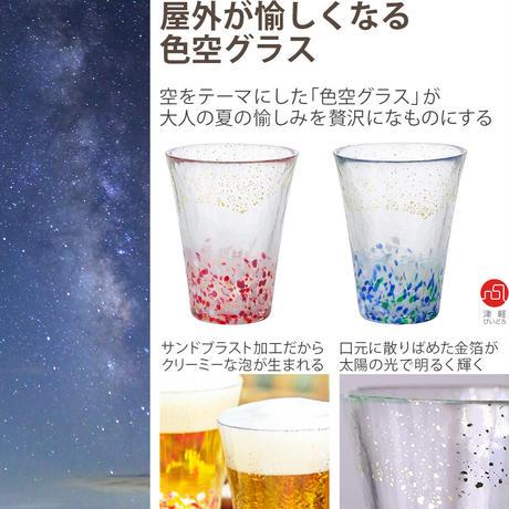 《父の日》【ビールギフト】ベルギービール750ml×2本と日本製「津軽びいどろ 」ペアグラスのセット(OG00-BCRBGB)
