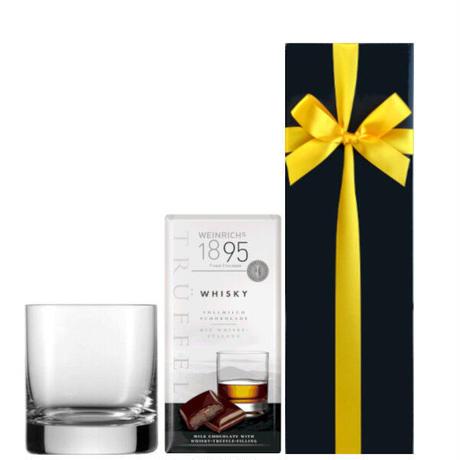 《父の日 2021》【グラスとスイーツのギフト】ドイツ「ツヴィーゼル社」ウィスキーグラスと「ヴァインリッヒ」ウィスキー風味チョコレート ロックグラス マイグラス(OG00-WZGWTC)