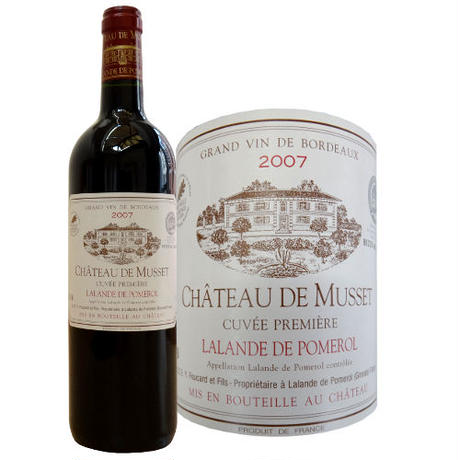 【ワインとグラスのギフト】 洗練されたのボルドーワイン、ポムロール 2012年とペアワイングラス(OG25-007944)