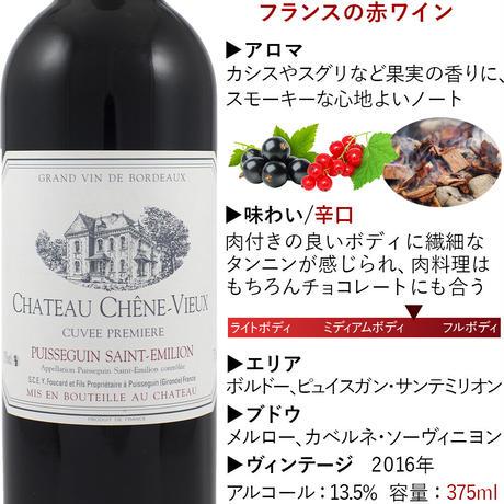 《クール便送料無料》赤ワイン パウンドケーキ グラスのギフト ボルドー 辛口 375ml  ペアグラス LES CACAOS カシス イチジク チョコレート(OG25-421251)