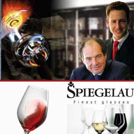 《結婚祝い》【ワインとグラスのギフト】ロゼ スパークリングワイン フランス ジャイアンス「ニュアンス・ド・ミュスカ」750ml ドイツ シュピゲラウ社ペアシャンパングラス(OG25-JAIMSP)