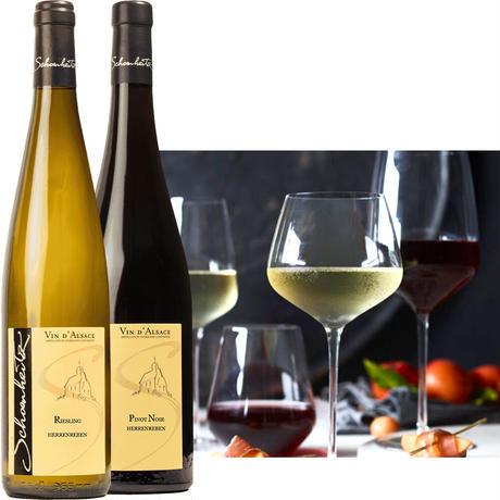 《お歳暮・冬ギフト》【ワインギフト】フランス・アルザス地方の赤ワイン「リースリング・ヘレンレベン」白ワイン「ピノ・ノワール ヘレンレベン」2本セット(OG95-ALSCRIPI)