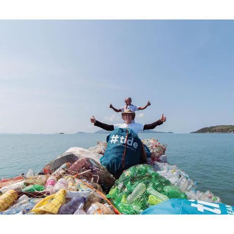 Ocean Plastic Diver 44mm - Teak Blue Ocean Plastic