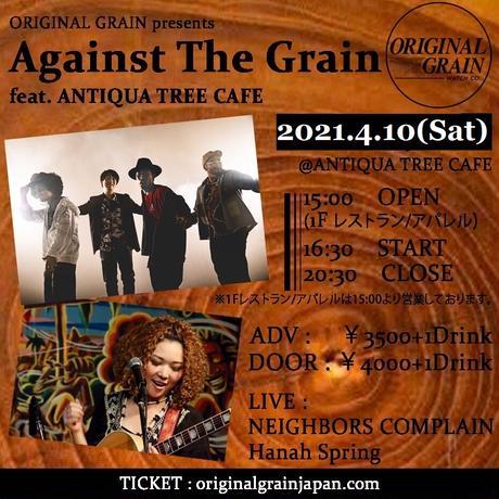 ORIGINAL GRAIN presents【Against The Grain】feat. ANTIQUA TREE CAFÉ