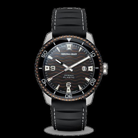 Ocean Plastic Diver 44mm - Mahogany Black Ocean Plastic