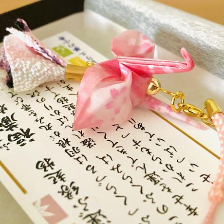 折り鶴ギフト 桜 ピンク 箱入り