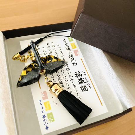 折り鶴ギフト 市松模様 金と黒 箱入り