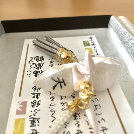 折り鶴ギフト 白  漢字「天」 メタリックホワイト 箱入り