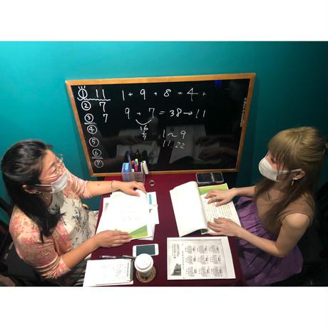 数秘術実践講座 (運命数、宿命数、使命数)