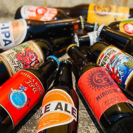 ビアテイスターが選ぶ 厳選クラフトビールセット 3000円