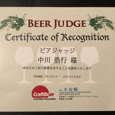 ビアジャッジが選ぶ 厳選クラフトビールセット 5000円