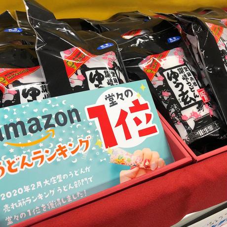 香川の美味しい!詰め合わせセット 「さぬきで一杯」日本酒720ミリ1本、うどん12玉(つゆ付)