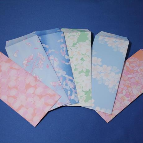 桜の封筒 6枚セット