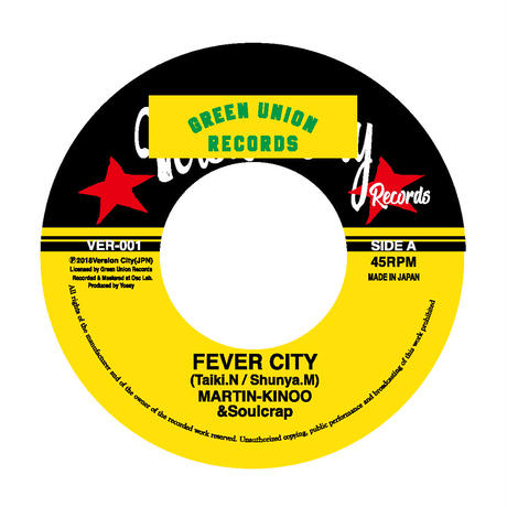 "【在庫僅少!7インチレコード】 ""Soulcrap feat. MARTIN KINOO / Fever City"""