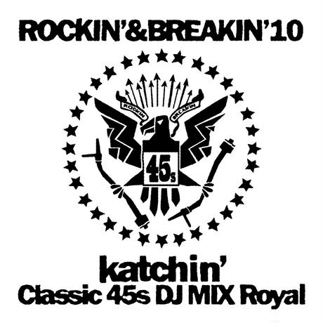 在庫僅少!Rockin' & Breakin' 10【MIX CD 2枚組】