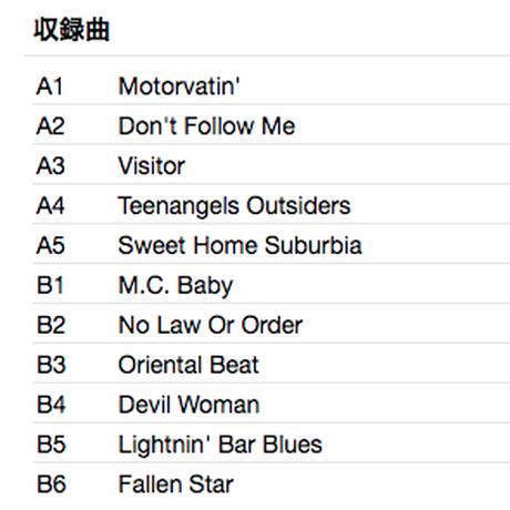 HANOI ROCKS / Oriental Beat