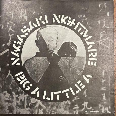CRASS / Nagasaki Nightmare