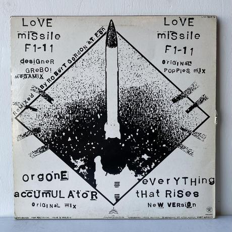 POP WILL EAT IT SELF / Love Missile F1-11 (Designer Grebo! Megamix)