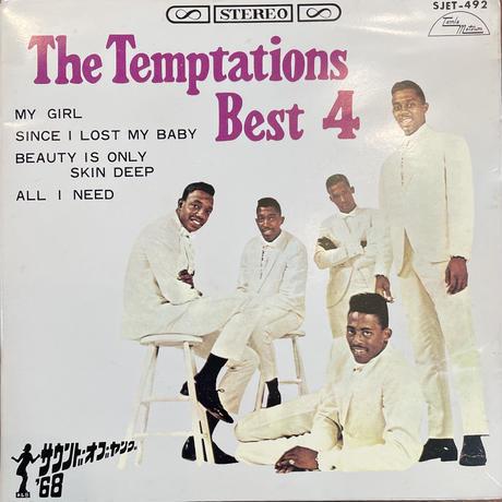 THE TEMPTATIONS / THE TEMPTATIONS Best 4