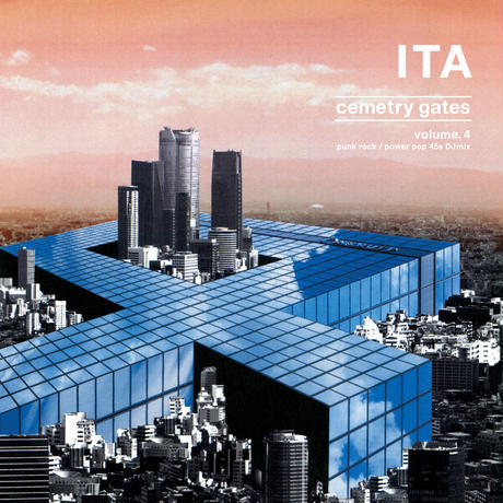 Ita / Cemetry Gates Volume 4