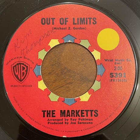 THE MARKETTS / Out Of Limits