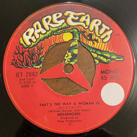 MESSENGERS / That's The Way A Woman Is