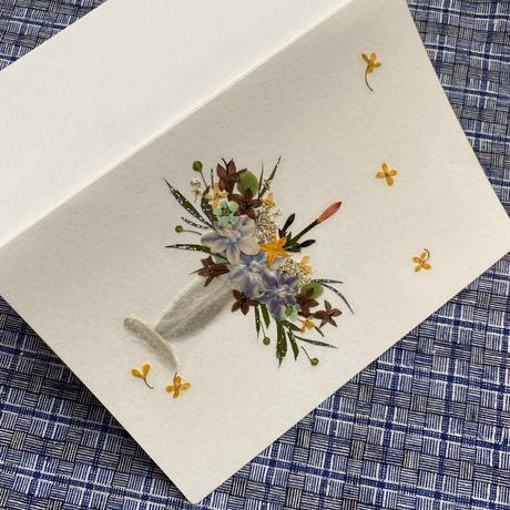 ホワイトベース(2つ折り/封筒付)