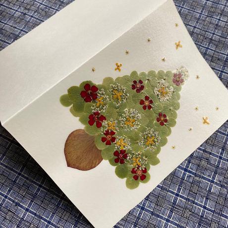 ツリー(2つ折り/封筒付)