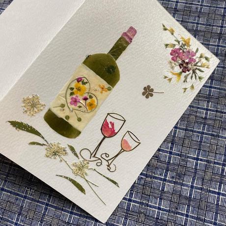 花とワイン(2つ折り/封筒付)