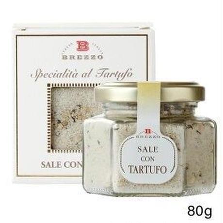 トリュフ塩