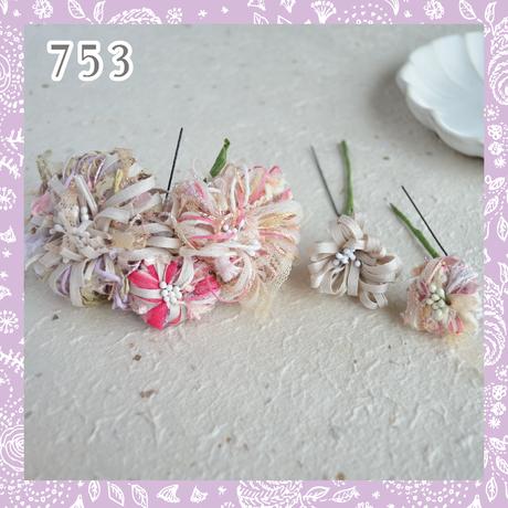 七五三-髪飾り- A